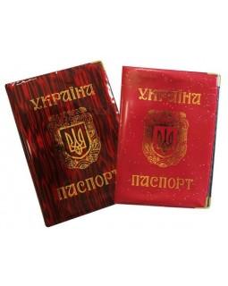 Обкладинка на паспорт України «Герб» глянцева