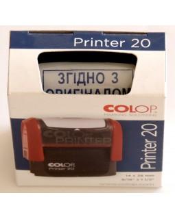 Оснастка для штампу 14 х 38 мм «Згідно з оригіналом» COLOP
