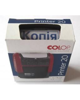 Оснастка для штампу 14 х 38 мм «Копія» COLOP
