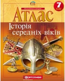 Атлас «Історія середніх віків» 7 клас, ТМ Картографія, 01529