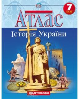 Атлас «Історія України» 7 клас, ТМ Картографія, 01928