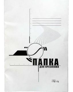 Папка для креслення А3 10 аркушів, 160 гр/м2