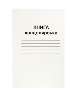 Зошит на скобі А4 96 арк., лінійка, обкладинка картонна, папір газетний, ТМ Brisk