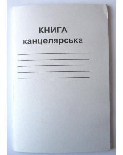 Зошит на скобі А4 48 арк., клітинка, обкладинка картонна, папір газетний, ТМ Brisk