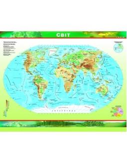 Двобічна карта «Політична + Фізична світу 1:70 000 000» ламінована, ТМ Картографія