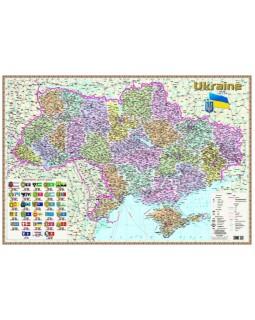 Політично адміністративна карта України 1:2 500 000 ламінована на українській мові, ТМ Картографія