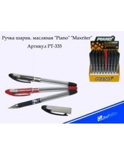 Ручка кулькова синя «Maxriter» ТМ Piano 335_1-PT