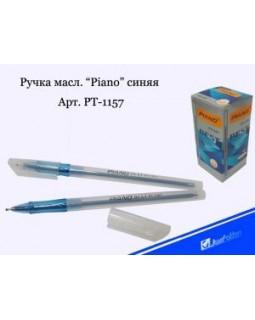 Ручка кулькова, синя «Best» ТМ Piano