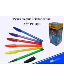 Ручка кулькова, синя, ТМ Piano