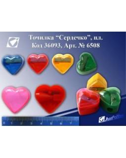 Чинка з контейнером «Сердечка» в асортименті
