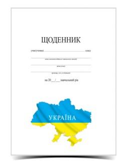 Щоденник А5 40 арк., білий з картою України