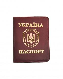 Обкладинка на паспорт «Sarif» бордо.