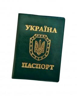 Обкладинка на паспорт «Sarif» зелена.