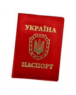 Обкладинка на паспорт «Sarif» червона.