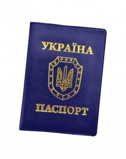 ОВ-8 Обкладинка на паспорт Sarif синій