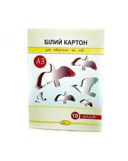 Картон А3 білий, 10 аркушів, 280 гр/м2, ТМ Апельсин