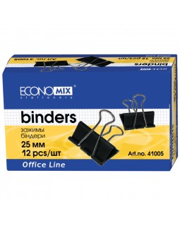 Біндери для паперу 25 мм, Economix.