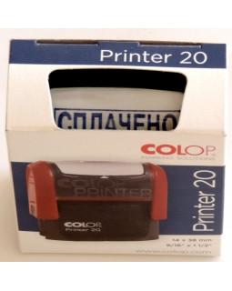 Оснастка для штампу 14 х 38 мм «Сплачено» COLOP
