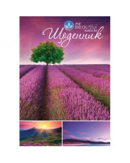 Щоденник «Природа» 40 арк., В5, тв., обкладинка.