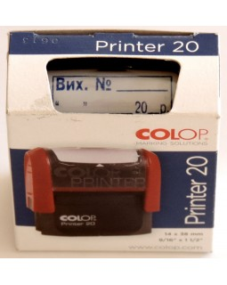 Оснастка для штампу «Вихідна №__» COLOP