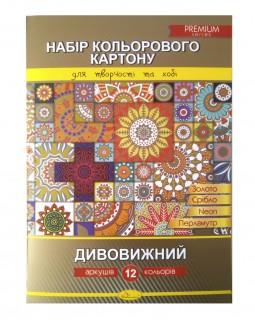 Набір кольорового паперу та картону «Дивовижний» 12 аркушів, ТМ Апельсин