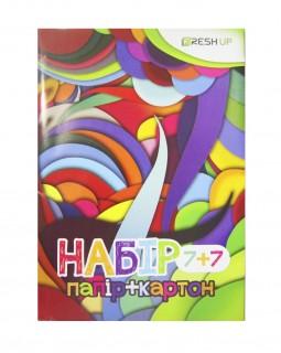 Набір кольорового паперу та картону А4 «7+7» 14 аркушів, FRESH UP